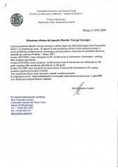 Медицинска документация 2009