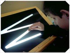 Светлинен екран