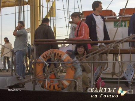 Регата Тол шипс исторически морета