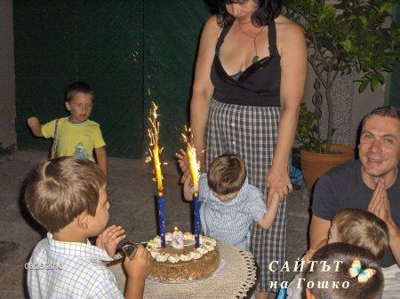 Честит 3-ти рожден ден, Гошко!