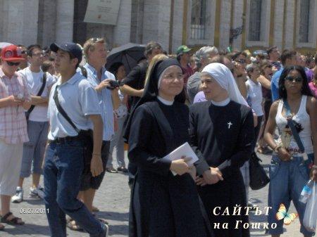 В Рим през юни