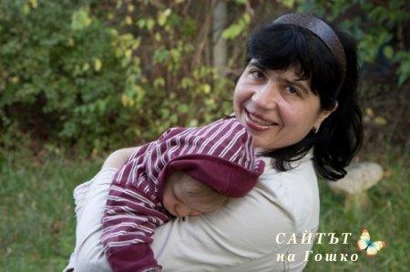 2008 - фото Аделина Илиев