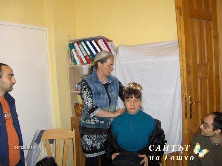 В Русе с д-р Илейн Стръдърс