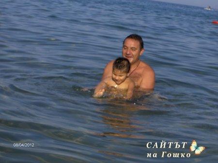 """""""ПРОЕКТ УЗУНДЖА"""" – ИЗДАНИЕ ПЪРВО, ГОДИНА 2013"""